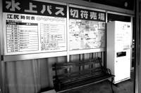 Shimizu001