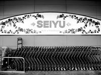 Seiyu001